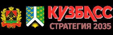 Ключевые положения стратегии социально-экономического развития Новокузнецкого муниципального района на период до 2035 года